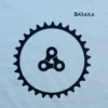 Kép 2/5 - Biker – férfi póló, jégkék